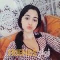 راشة من محافظة طوباس أرقام بنات واتساب