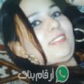 أسيل من Ouled Haddadj أرقام بنات واتساب