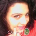 آنسة من تونس العاصمة أرقام بنات واتساب