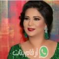 مريم من Nazlet Bahgat أرقام بنات واتساب