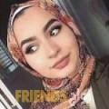 أميمة من الجزائر - الجزائر تبحث عن رجال للتعارف و الزواج