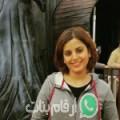 إبتسام من بير مراد رايس أرقام بنات واتساب