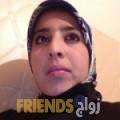 سامية من بيروت أرقام بنات واتساب