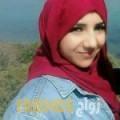 أمال من الرباط - المغرب تبحث عن رجال للتعارف و الزواج