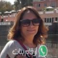 مريم من الطالبية أرقام بنات واتساب