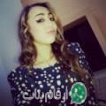 فاطمة من Sidi Jedidi أرقام بنات واتساب