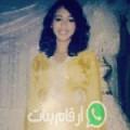 دنيا من قرية با محمد أرقام بنات واتساب