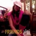 نادية من الرباط - المغرب تبحث عن رجال للتعارف و الزواج