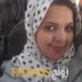 أميمة من محافظة طوباس أرقام بنات واتساب
