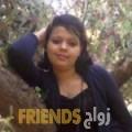 ريم من العوجا - العراق تبحث عن رجال للتعارف و الزواج