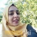 صبرينة من بيروت أرقام بنات واتساب