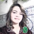 فرح من بلدية خرايسية أرقام بنات واتساب
