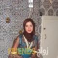 هند من الرباط - المغرب تبحث عن رجال للتعارف و الزواج