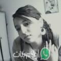 لبنى من Al Barrānīyah أرقام بنات واتساب