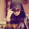 فاطمة الزهراء من الخور - قطر تبحث عن رجال للتعارف و الزواج