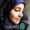 حبيبة من Qaşr Awlād Sa'īd أرقام بنات واتساب