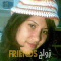 جهان من أبو ظبي أرقام بنات واتساب