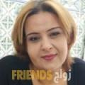 أسماء من الهضبات - سوريا تبحث عن رجال للتعارف و الزواج