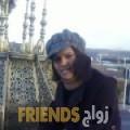 حليمة من أبو ظبي أرقام بنات واتساب