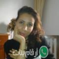 صبرينة من Sfassif أرقام بنات واتساب