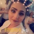 مريم من سوسة - تونس تبحث عن رجال للتعارف و الزواج
