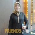 أميرة من الموصل أرقام بنات واتساب