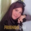 لطيفة من محافظة طوباس أرقام بنات واتساب