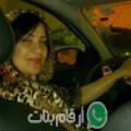 مريم من Graba أرقام بنات واتساب