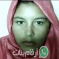 كريمة من محافظة سلفيت أرقام بنات واتساب