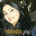 عائشة من محافظة طوباس أرقام بنات واتساب