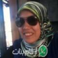 سماح من El Kefafsa أرقام بنات واتساب