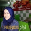 سعدية من محافظة أريحا أرقام بنات واتساب