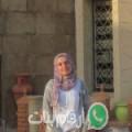 شيماء من سيدي رحال أرقام بنات واتساب