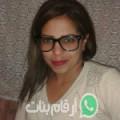 شادة من Sidi Marbrouk أرقام بنات واتساب