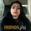 سلمى من رام الله - فلسطين تبحث عن رجال للتعارف و الزواج