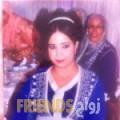 سكينة من سبها - ليبيا تبحث عن رجال للتعارف و الزواج