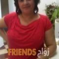 زهيرة من بيروت أرقام بنات واتساب