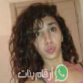 سعيدة من الإسكندرية أرقام بنات واتساب