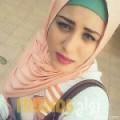 رحاب من قرية عالي أرقام بنات واتساب