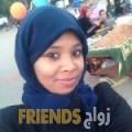 جمانة من أبو ظبي أرقام بنات واتساب