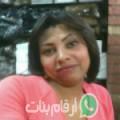 عزلان من Aït Ishak أرقام بنات واتساب