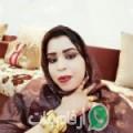 عالية من اسكان أبو نصير أرقام بنات واتساب