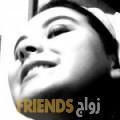 هدى من سبها - ليبيا تبحث عن رجال للتعارف و الزواج