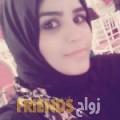 إخلاص من أبو ظبي أرقام بنات واتساب