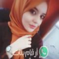 أمينة من تونس أرقام بنات واتساب