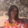 أمينة من المنامة - البحرين تبحث عن رجال للتعارف و الزواج