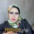 شمس من بيروت أرقام بنات واتساب