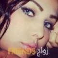 مريم من عتق - اليمن تبحث عن رجال للتعارف و الزواج