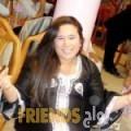 أسماء من الجزائر - الجزائر تبحث عن رجال للتعارف و الزواج