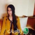 شيماء من Zifta أرقام بنات واتساب